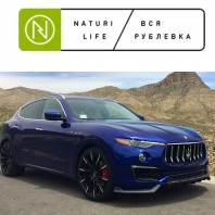 Maserati Levante night